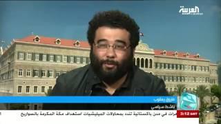 تفاعلكم : أبرز المواقف الطريفة في جلسة انتخاب رئيس لبنان