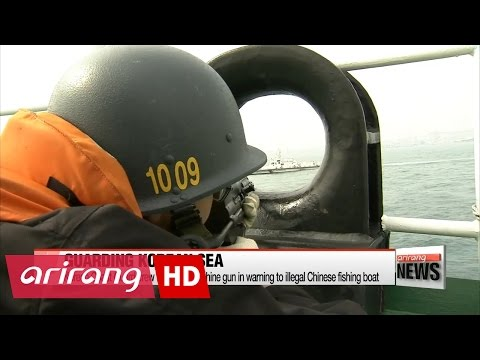 S. Korean Coast Guard fires machine gun in warning to illegal Chinese fishing boats