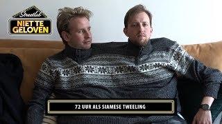 STREETLAB 72 uur als Siamese tweeling