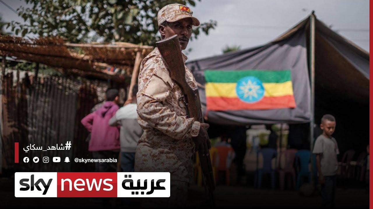 إثيوبيا.. السلطة التشريعية  - نشر قبل 2 ساعة