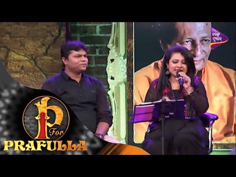 P for Prafulla | Padare Pada Chhanda | Odia Song by Sohini Mishra | Tarang Music