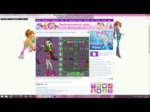 Обзор игр монстр хай : Венера Макфлайтрап. Я люблю моду.