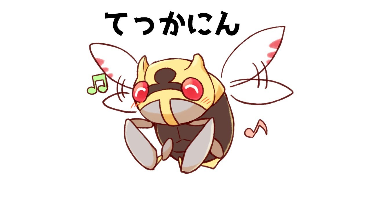 【ポケモン剣盾】テッカニンかわいいいいいいいいいいいいいいいいいいい!!!!!!!!【シングルランクバトル】