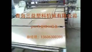 Wood Wpc Pvc Foam Board Making Machine