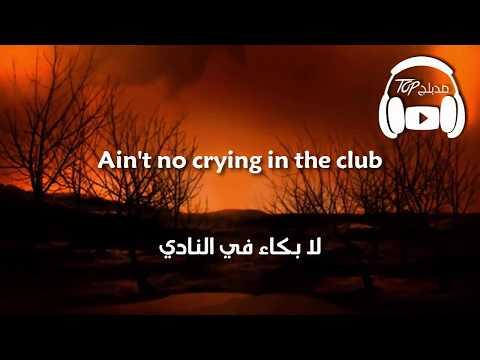 Camila Cabello - Crying In The Club مترجمة عربي (lyrics)