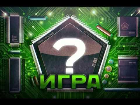 Видео Онлайн игры вулкан бесплатно игровые автоматы без регистрации