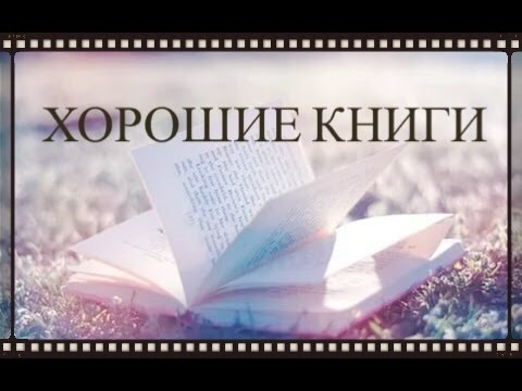 Иностранка - Довлатов Сергей Донатович, читать онлайн