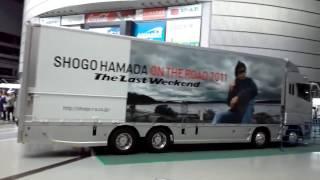 浜田省吾ツアートラック、360度完全収録、第三弾!10月30日(日)、...