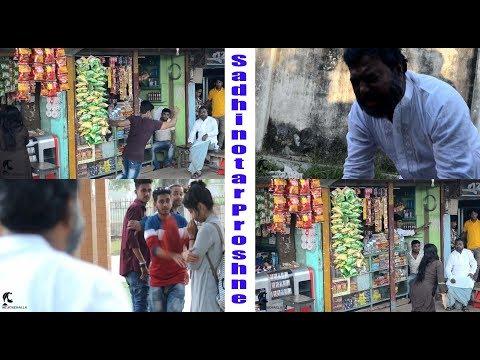 """১৬ই ডিসেম্বরের বিশেষ নাটক ''স্বাধীনতার প্রশ্নে""""sadhinotar Proshne''Bangla New Natok 2018"""" Rashed"""