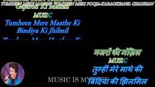 Tumheen Mere Mandir Tumheen Meri Pooja - karaoke With Scrolling Lyrics Eng. & हिंदी