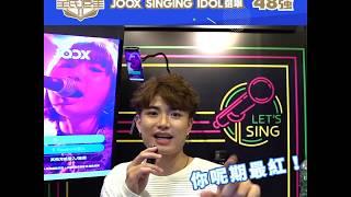 【JOOX K歌】JOOX Singing Idol選舉