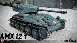World of Tanks Replay - AMX 12 t, 10 kills, 3k dmg, (M) Ace Tanker