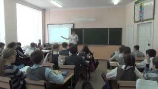 Открытый урок географии Астаповой О.В.