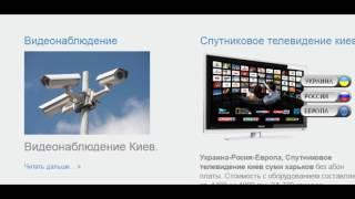 видео Установка спутникового телевидения в Киев