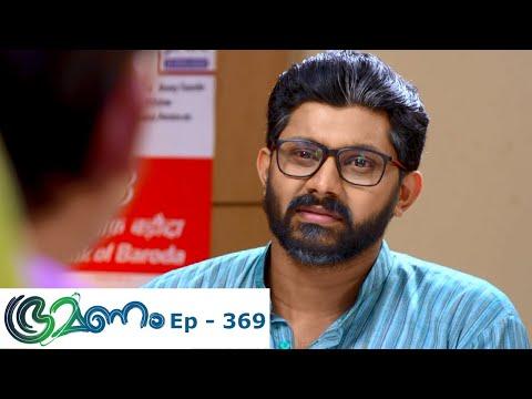 Bhramanam | Episode 369 - 16 July 2019 | Mazhavil Manorama