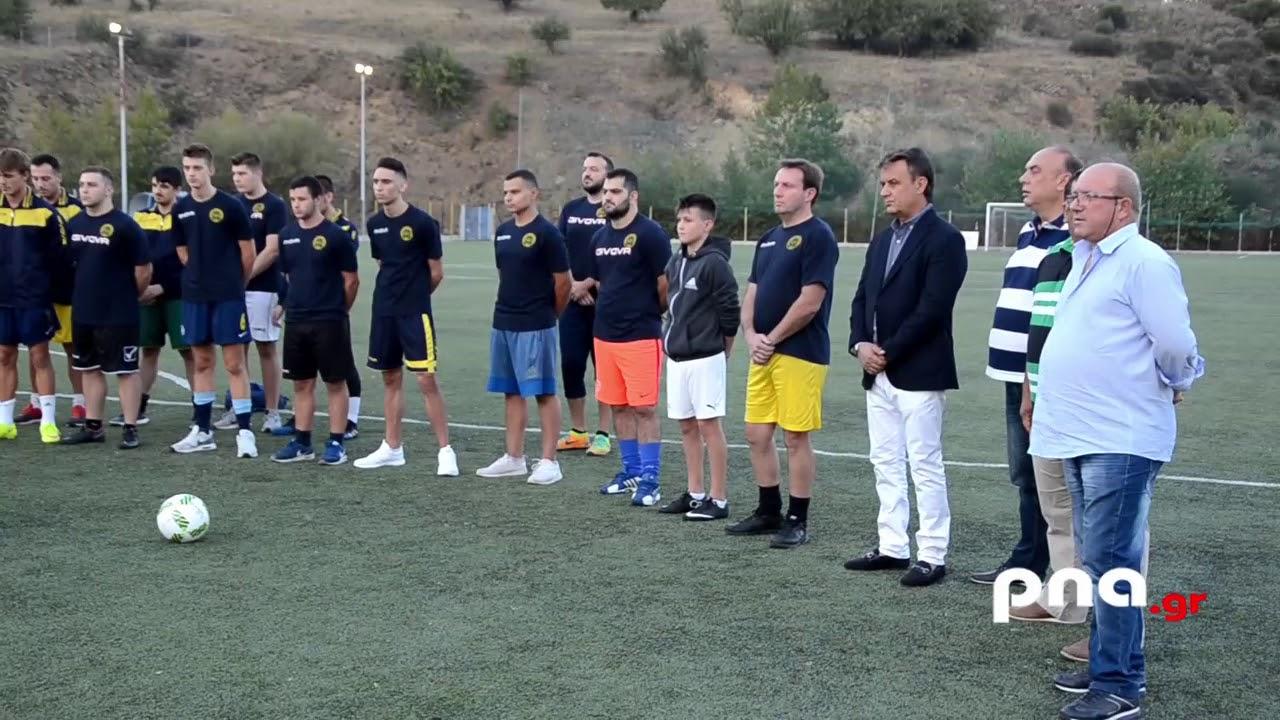 Νέα χρονιά με … αγιασμό για την ποδοσφαιρική ομάδα της Νεστάνης