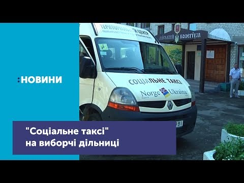 Телеканал UA: Житомир: Безоплатне