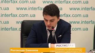 Итоги рынка коммерческой недвижимости Украины 2017(, 2018-03-05T09:04:47.000Z)