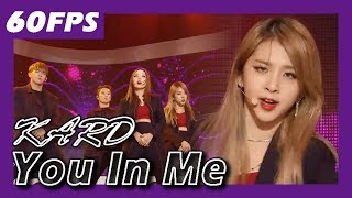 KARD - You In Me