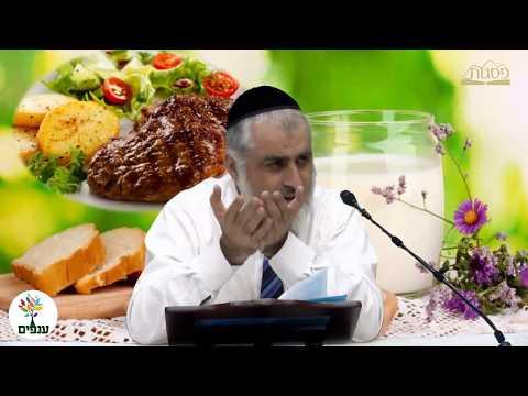 הרב חיים דרשן  - כשרות המטבח : מרכז רוחני פסגות HD