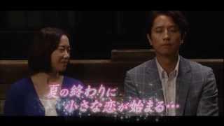 スペシャルドラマ「月に行く舟」 2014年10月4日(土)午後2:00~3:24放...