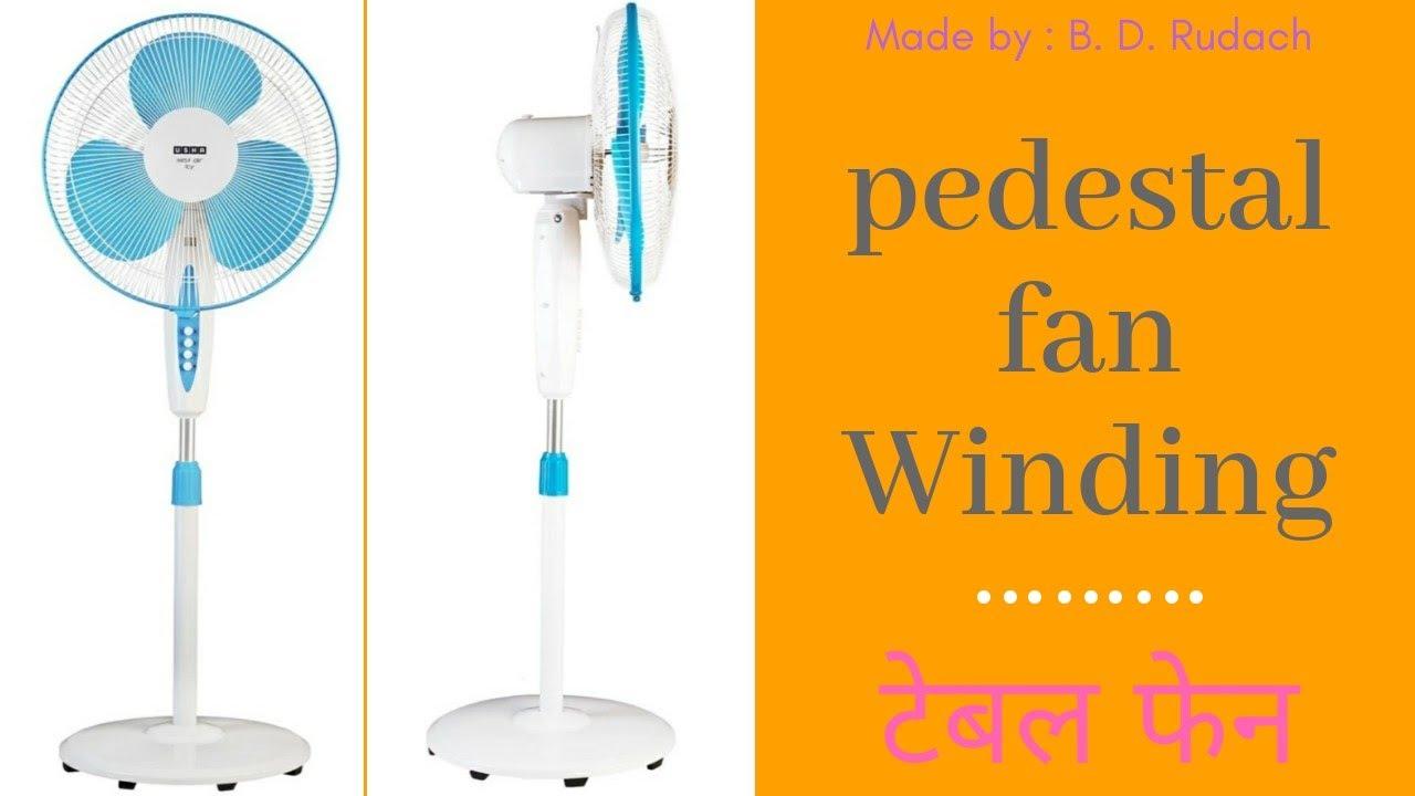 Pedestal Fan Winding Diagram And Repair