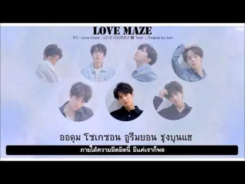 THAISUB︱BTS (방탄소년단) - LOVE MAZE