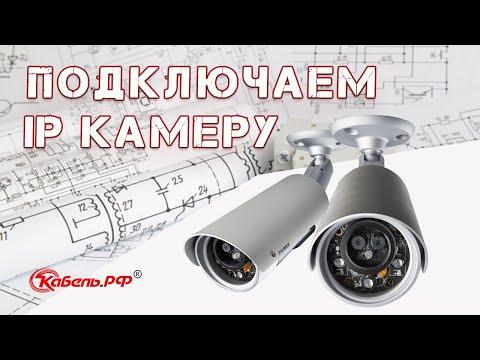 Системы безопасности и видеонаблюдения. Монтаж и