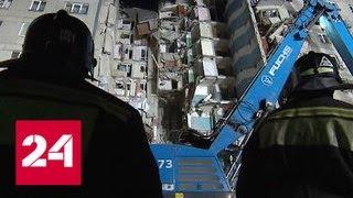 Взрывная волна. Специальный репортаж Саши Бублик - Россия 24