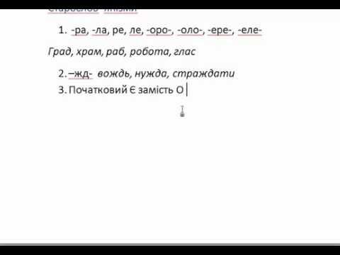 Программы вступительных испытаний по русскому языку