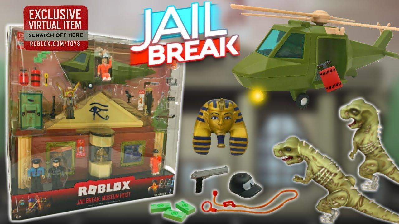 roblox jailbreak museum toy