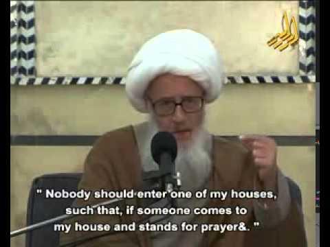 English Subtitles Imam al Baqir a.s.   Ayatollah Waheed Khorasani