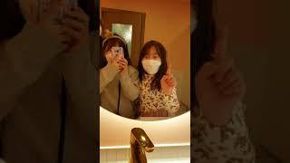 신기한 거울