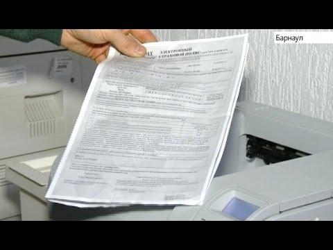 Купить полис ОСАГО в электронном виде. На сколько удобно и какие опасности для страхователя