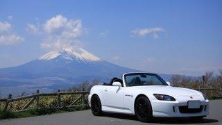 S2000で箱根スカイライン~芦ノ湖スカイライン
