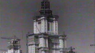 Строительство МГУ - редкая хроника (1949-1953)