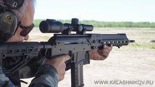 Стрельба из «Сайги-107» (SR1)