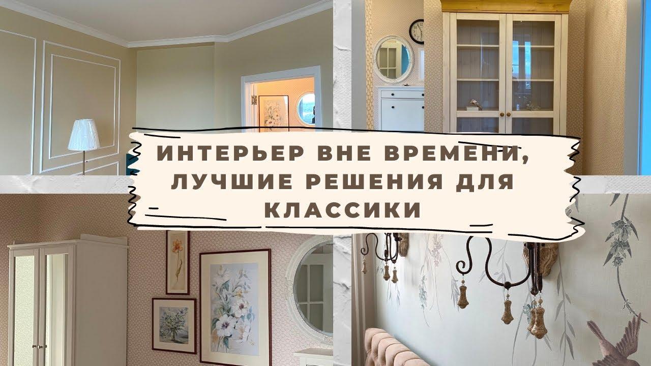 Дизайн интерьера двухкомнатной квартиры. Обзор проекта и ремонта.