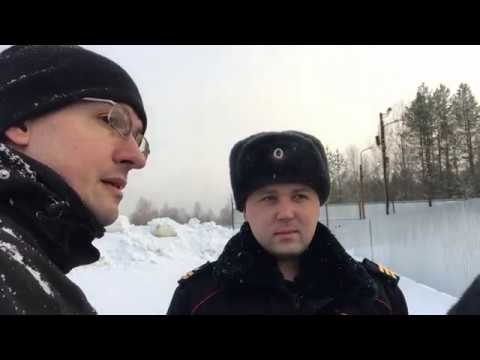 18.11.19 #Шиес.Разговор депутатов с сержантом полиции