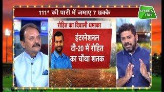 टी-20 में रोहित का चौथा शतक, भारत ने सीरीज़ की अपने नाम | Sports Tak