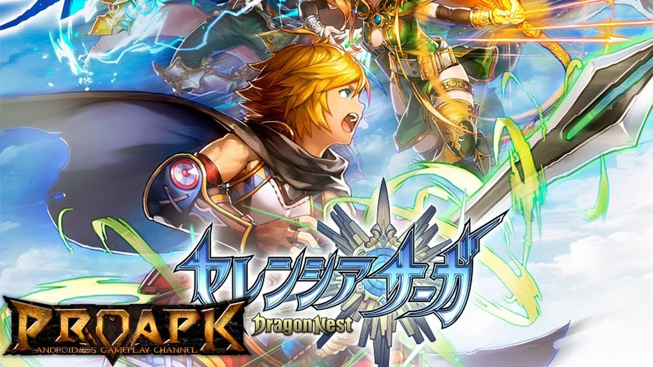 Serencia Saga: Dragon Nest Gameplay Android / iOS (JP)