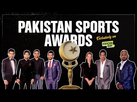 Pakistan&39; Sports Award
