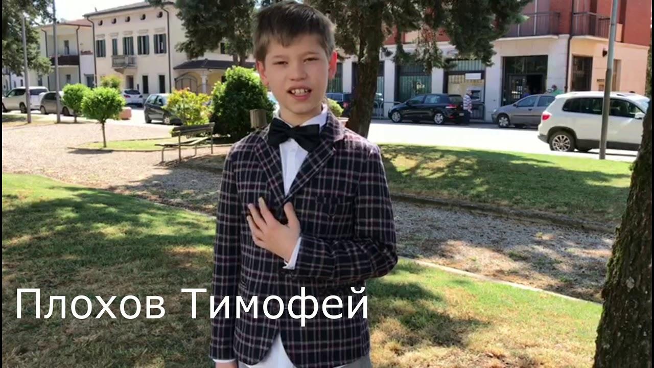 Дети RU - YouTube