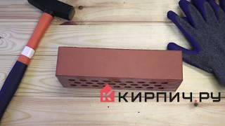 Обзор кирпич облицовочный керамический Terca (Wienerberger) RED гладкий 250х85х65