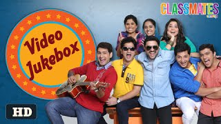 Classmates - All Songs - Video Jukebox Marathi - Sai Tamhankar, Ankush Chaudhari, Sonalee Kulkarni