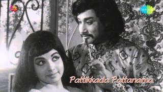 Pattikada Pattanama | Kettukodi Puruvimelam song