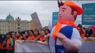 Колонна московских вожатых на первомайском шествии в Москве