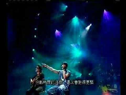 Hui Dao Gou Qu Concert Performance