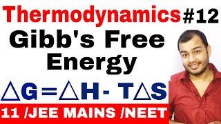 Class 11 chapter 6 || Thermoḋynamics 12 || Gibb's Free Energy IIT JEE MAINS /NEET | Spontaneity |