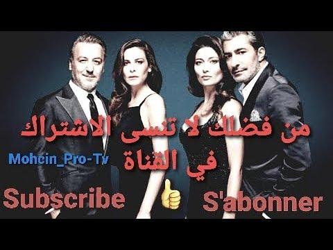 Motarjam المسلسل حطام عشق ودموع 2 الحلـقة 43